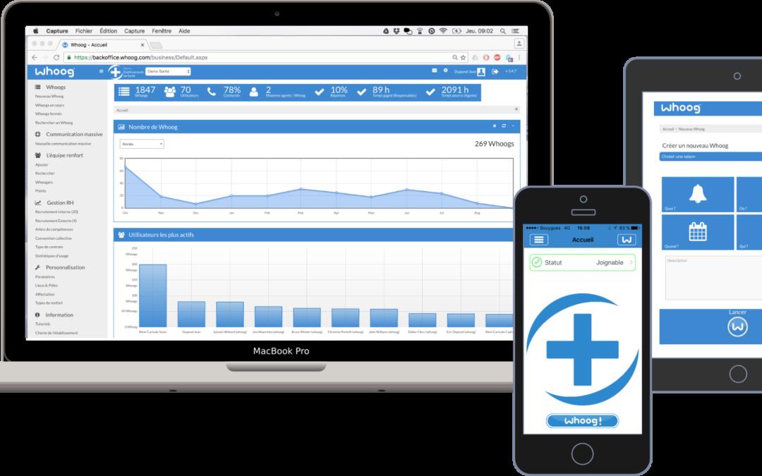 Whoog améliore son interopérabilité avec les logiciels de gestion du temps de travail